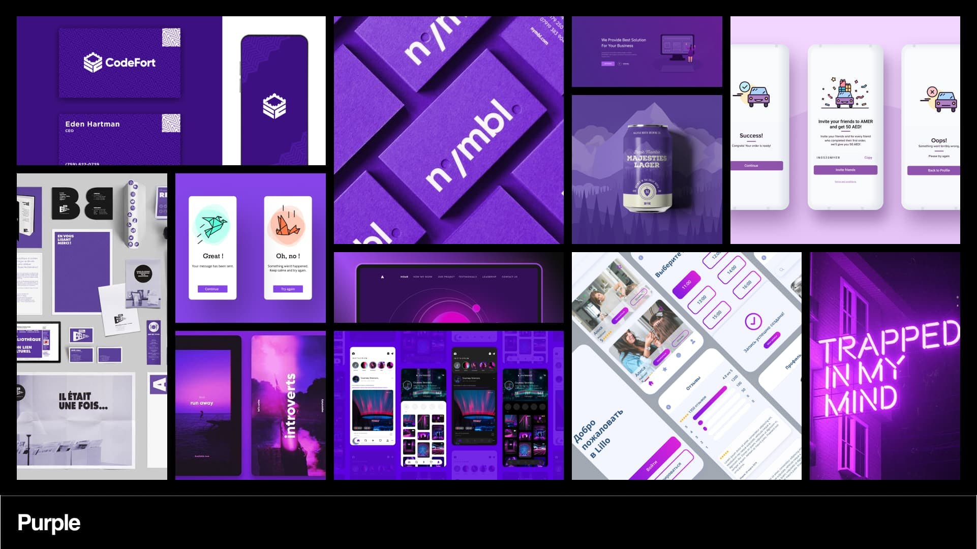 Purple mood board.